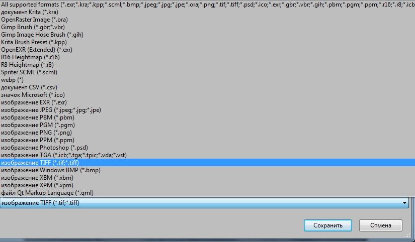 noostyche_blog_import_textures_crytif_krita_4-1