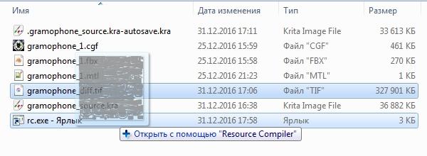 noostyche_blog_import_textures_crytif_krita_8